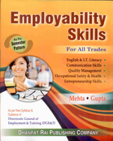 I.T.I. Books + EMPLOYABILITY SKILLS (ENGLISH) + Dhanpatrai Books